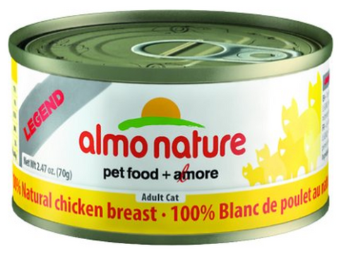 ALMO NATURE CAN: NATURAL CHICKEN BREAST 24/CASE