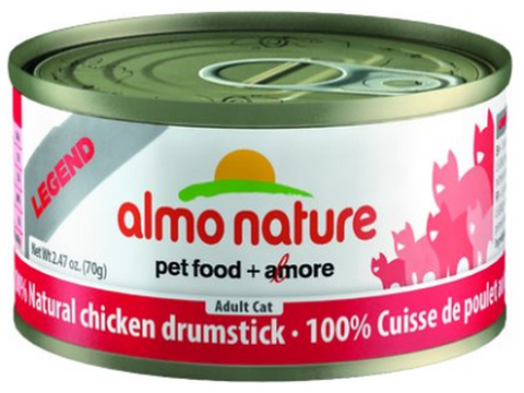 ALMO NATURE CAN: NATURAL CHICKEN DRUMSTICK 24/CASE