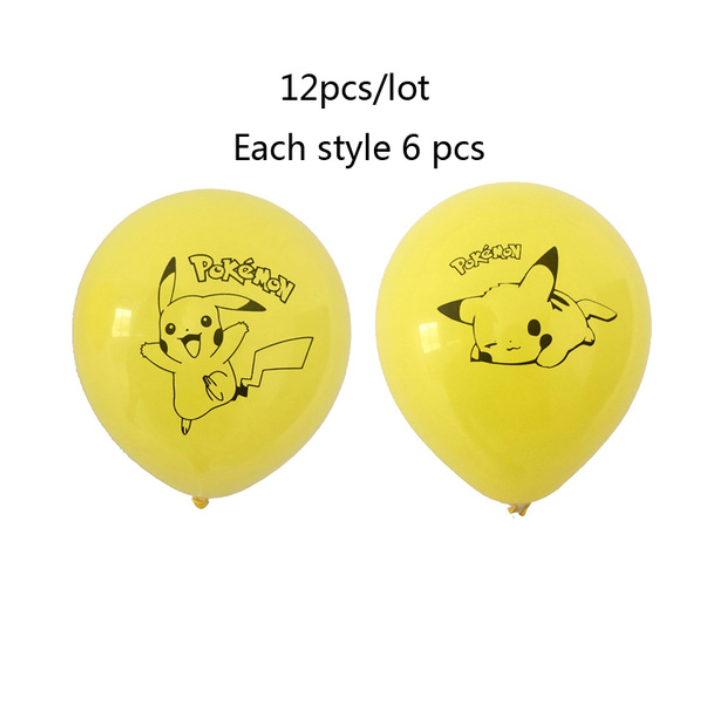 a5a2eee3e3d5f4 Pokemon Pikachu cartoon bubbles balloon for kids birthday party decorations