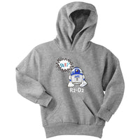 Star wars r2d2 chibi present gift popular on the child boy Youth Hoodie