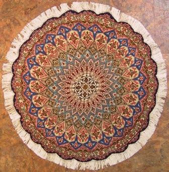 Qum Rugs, Carpet, & Area Rugs