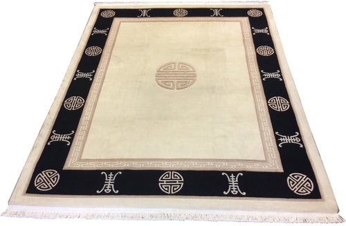 Chinese Peking Art Deco Ivory Black Hand-Knotted Rug