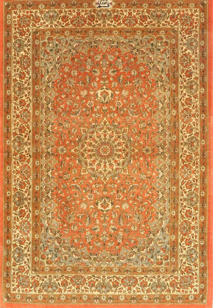 Traditional 4733 Area Rug, 2'0