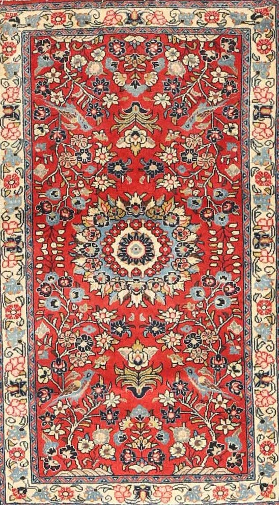Traditional 4473 Area Rug, 2'0