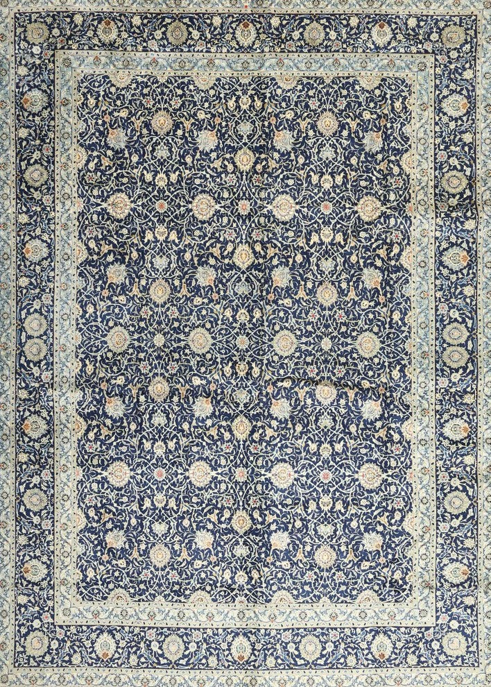 Traditional 4756 Area Rug, 2'0