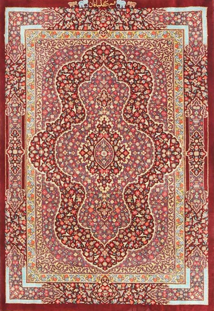 Traditional 4681 Area Rug, 2'0