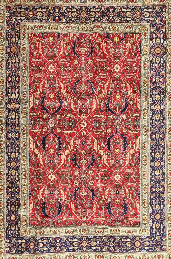 Traditional 4065 Area Rug, 2'0