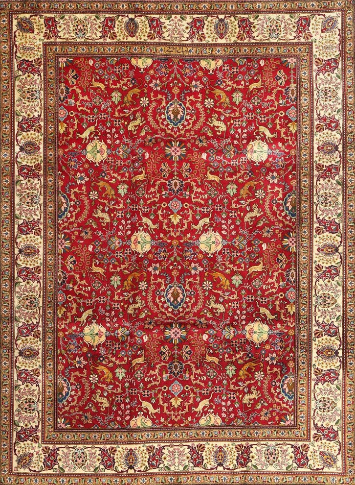 Traditional 3952 Area Rug, 2'0