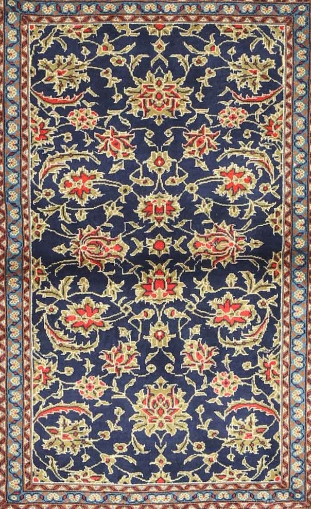 Traditional 4568 Area Rug, 2'0