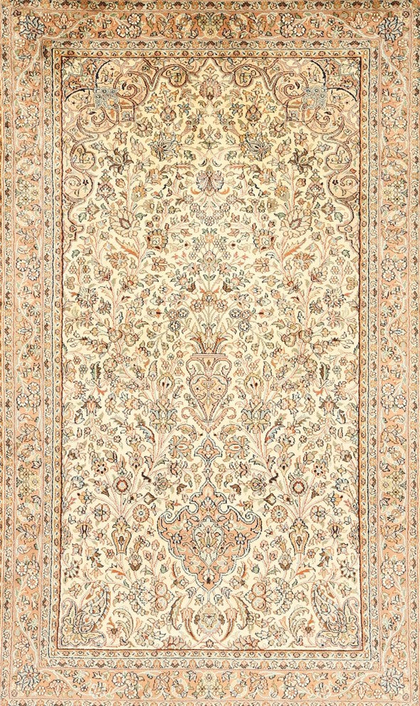 Traditional 984 Area Rug, 2'0