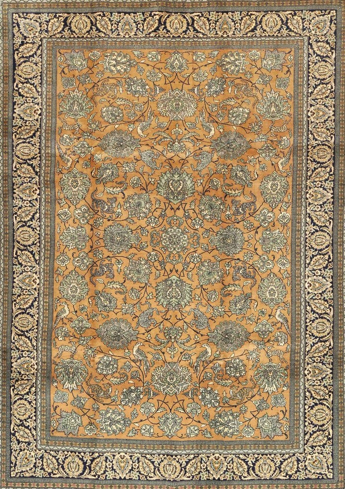 Traditional 4808 Area Rug, 2'0