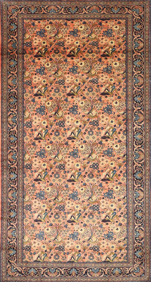 Traditional 658 Area Rug, 2'0