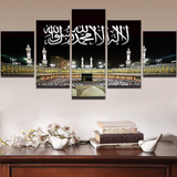 5 Pcs Ramadan Religion Canvas For Your Home/Office Room (Limited Edition) - EpicKanvas