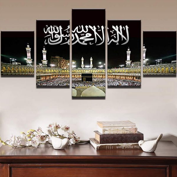 5 Pcs Ramadan Religion Canvas For Your Home/Office Room (Limited Edition)