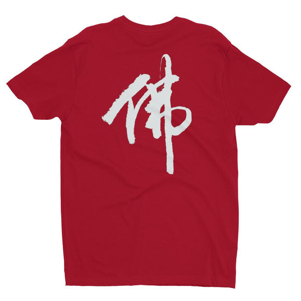 Chinese Character 'Buddha' Men's T-shirt