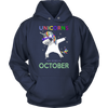 Dabbing unicorns are born in October cute unicorn t shirt
