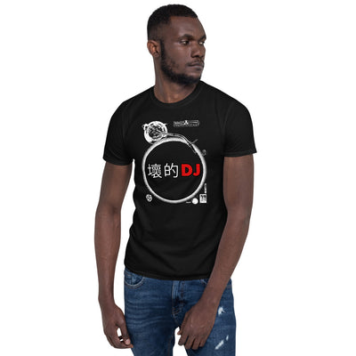 BADDEST DJ T-Shirt - Beats 4 Hope
