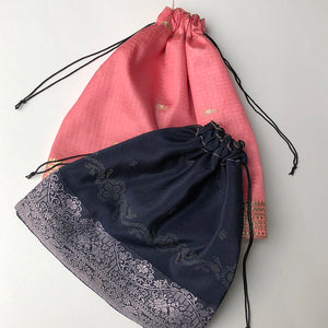 Silk Pouch - Large Size