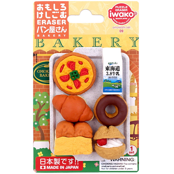 Iwako Bakery Eraser Set with Milk Bottle Bread and Chocolate Donut