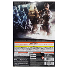 Balthier Figure Box Back