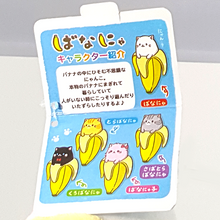 Bananya Plush Tag Open