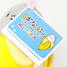 Close up of Bananya Plush Tag