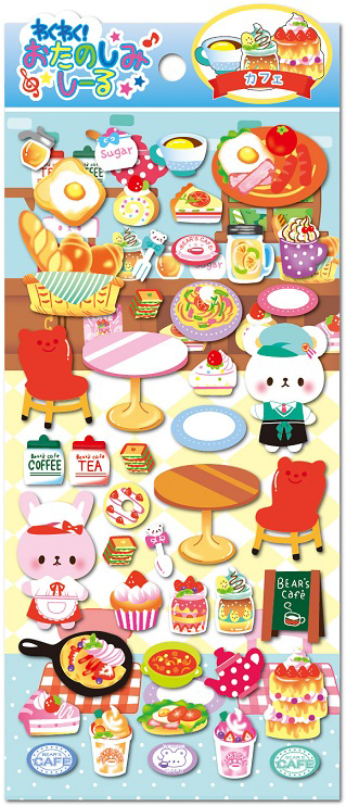 Bear's Cafe Puffy Stickers