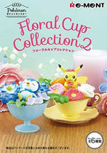 Re-Ment Floral Cup Collection 2 Collectible Figure Blind Box