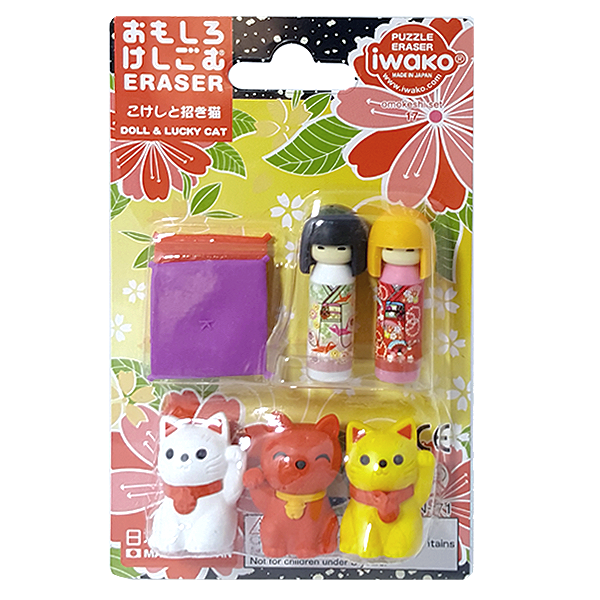 Iwako Doll and Lucky Cat Erasers Omokeshi Set 17