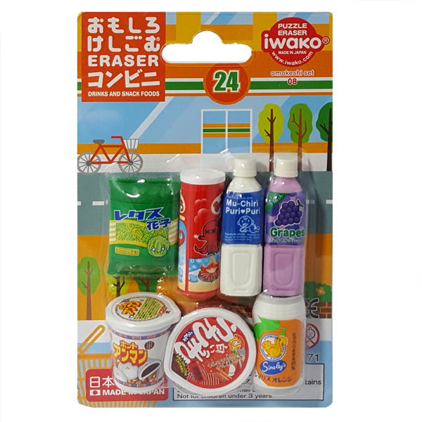 Iwako Drinks and Snack Food Erasers Omokeshi Set 08