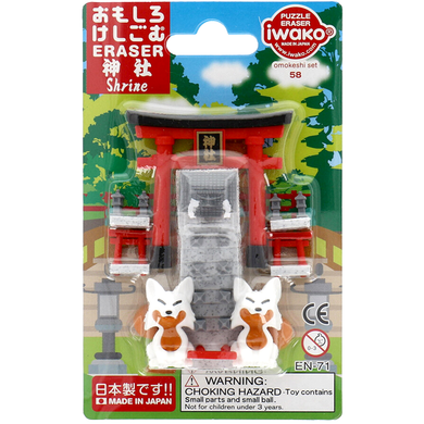 Iwako Fox Shrine Erasers Omokeshi Set 58