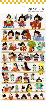 Kamio Kintaro Sticker Sheet
