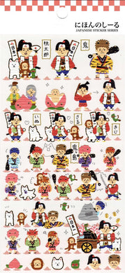 Kamio Momotaro Sticker Sheet