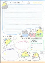 Kamio Ojipiyosan Bird A5 Notebook