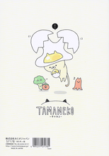 Kamio Tamaneko Cat A5 Notebook