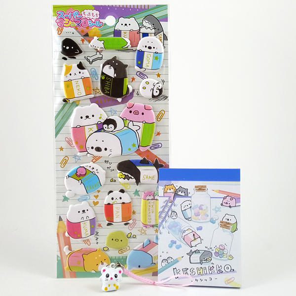 Keshikko Stationery Gift Set Bundle