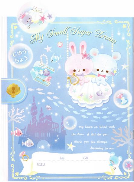 Q-LiA My Small Sugar Dream B5 Notebook
