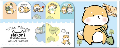 Nekoni Originals Corgi Sticky Notes