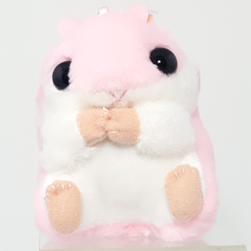 Kawaii Hamster Plush Pink