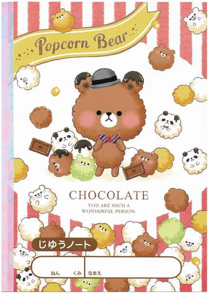 Crux Popcorn Bear B5 Notebook