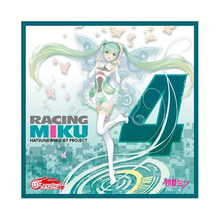 Racing Miku 2017 Deluxe Version Nendoroid