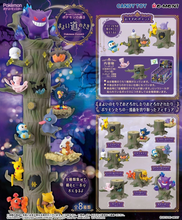 Re-Ment Pokemon Forest Volume 3 Beyond the Lost Path Figure Blind Box