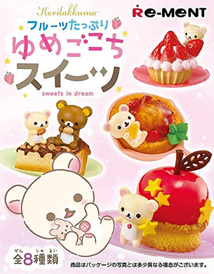Rement Korilakkuma Sweets in Dream Set Box Art