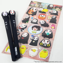 Kaonashi No-Face Gel Pen in Choice of Color