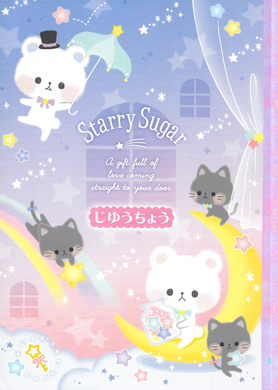 Q-LiA Starry Sugar B5 Notebook
