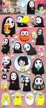 Kaonashi No-Face Puffy Stickers