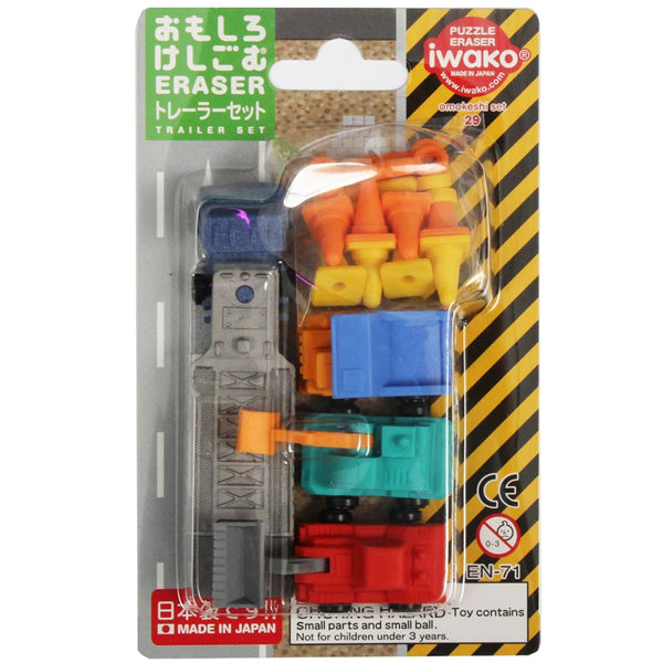 Iwako Trailer Trucks Eraser Set with Work Trucks and Traffic Cones