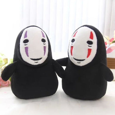 Kaonashi No-Face Plush in Choice of Color