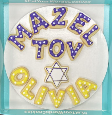 Mazel Tov by Name Cookies