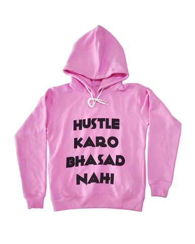 The Hustle-Bhasad Unisex Hoodie - Pink  (Dispatch time 10 days)